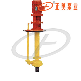 供应正奥泵业80FY-24型立式液下泵不锈钢化工液下泵-大图3