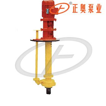 供应正奥泵业100FY-23型立式液下泵不锈钢化工液下泵-图