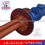 供应正奥泵业25WSY-30型耐腐玻璃钢立式液下泵-缩略图2