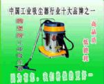 腾奥TA-230移动式不锈钢工业吸尘器