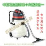 腾奥TA-320防腐蚀耐酸碱工业吸尘器90升3000瓦